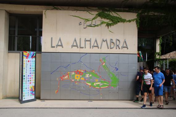 1 アルハンブラ宮殿入口.jpg