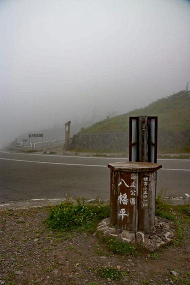 1 登山口.jpg