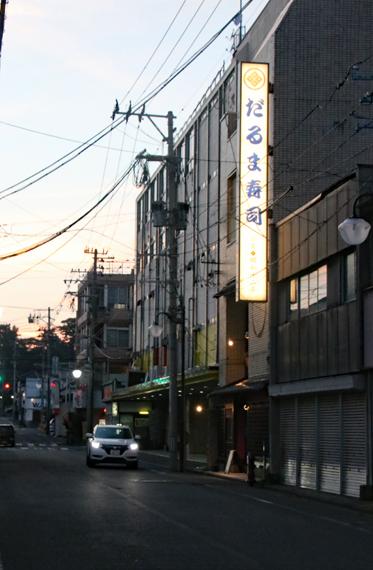 18 寿司屋.jpg