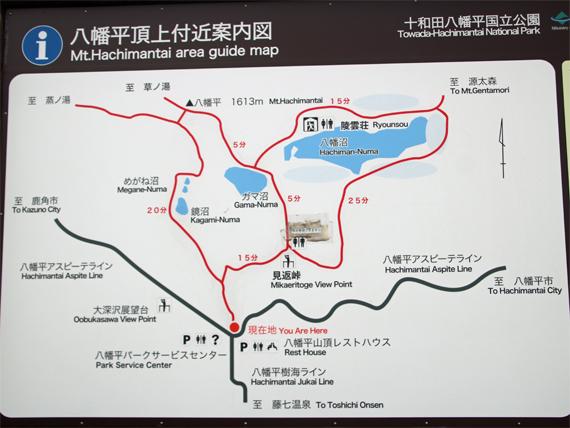 2 案内図.jpg