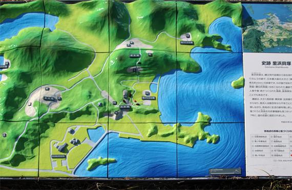 8 里浜貝塚模型.jpg