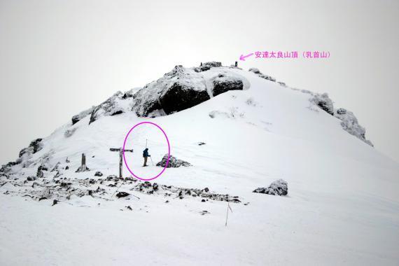 乳首山9.JPG
