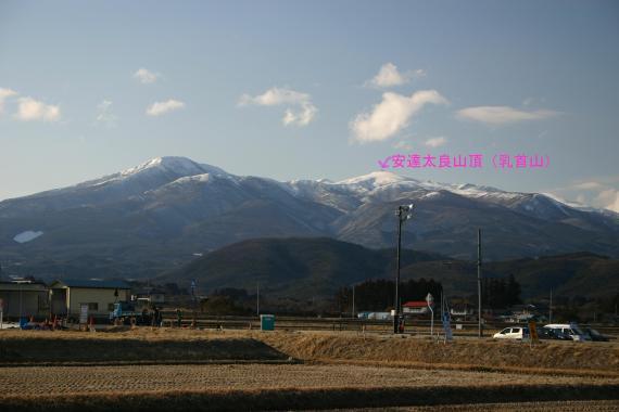 安達太良山全景2.JPG