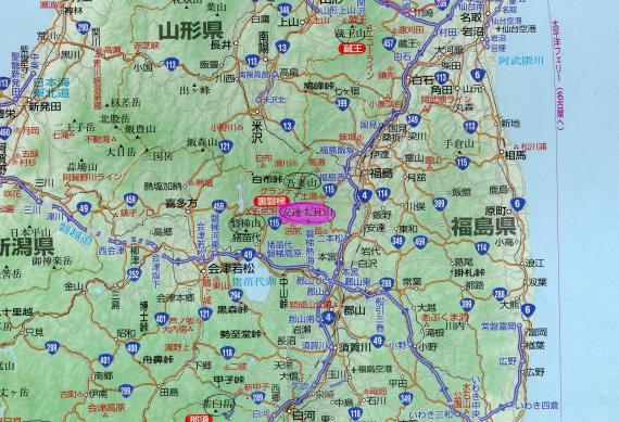 安達太良山地図1.jpg