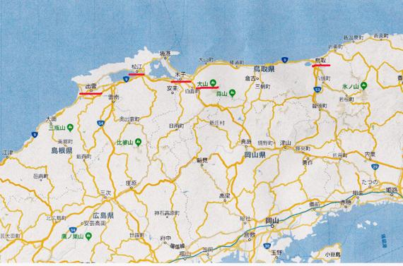 山陰地図.jpg