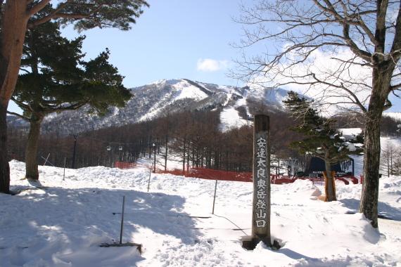 登山口4.JPG